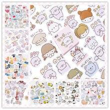 45pcs/pack Kawaii Cute Cartoon Stickers DIY Diary Notebook Album Scrapbooking Office School Supply 14 Styles Can Choose