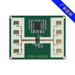 W paśmie 24 GHz kuchenka mikrofalowa  począwszy Radar FMK24-A czujnik zasięgu FMCW UAV unikanie przeszkód Radar