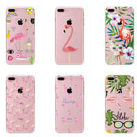 Colorful Flamingos Love Heart Glitter Dynamic Sequins Silicone  Phone Cases For iphone 5 5S 4s 7Plus 6 6s Soft Back Cover Coque
