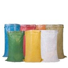 Waterproof optional woven snakeskin bag reusable mobile courier bags sack thickening Plastic film Grain bag classification optional drone bag