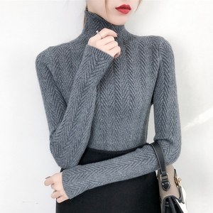Image 4 - Underwear Woman Autumn and Winter 2020 New sweater Slim Bottom Shirt Long Sleeve Tight Knitted Shirt Thickening