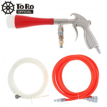 TORO Tube-type High Pressure Pneumatic Cleaning Spray Gun with Air Hose and Brush Head Cleaning Car Gun for Dust Removal