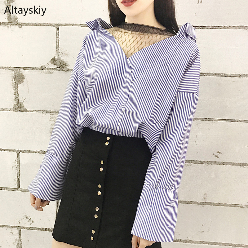 Shirts Women Simple Loose Elegant Patchwork Striped All-match Korean Style Womens Lovely Autumn 2020 Chic Daily Blouses Leisure