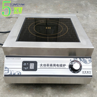 5000W Commercial Induction Cooker Flat Surface Electric Cooker Black Micro Crystal Panel 300mm stainless steel Body 220V/50 Hz