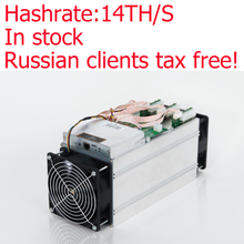 Russian clients free tax!! In stock New Free shipping Original Bitmain Antminer S9 14TH/S World Most Efficient Miner With PSU