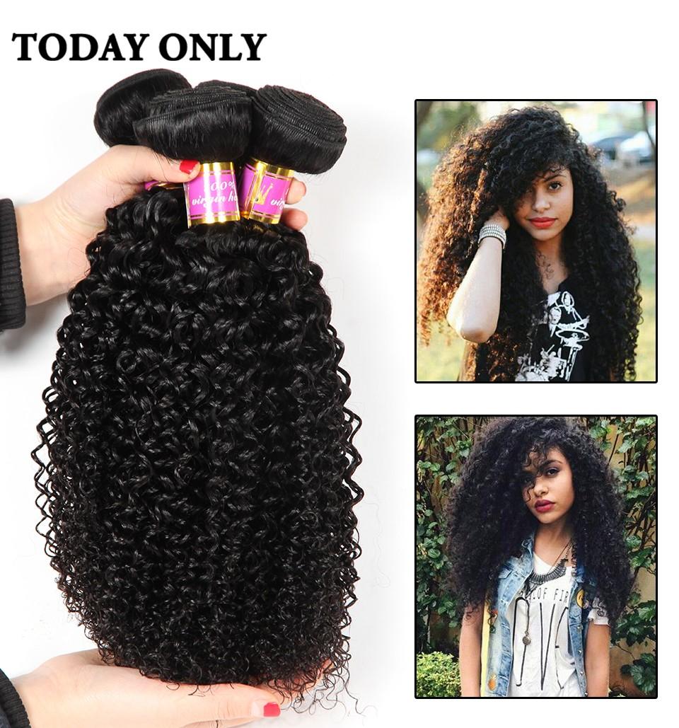 brazilian kinky curly virgin hair 04