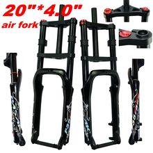 """כפול כתף שומן אופני מזלג שומן אופניים אופניים 20 """"4.0"""" אוויר forkes שלג MTB Moutain 20 אינץ אופניים מזלג 135mm מגנזיום סגסוגת"""