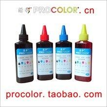 Procolor 26 t26 #26 # xl снпч чернила заправка краситель чернил специально для epson xp-510/xp-600/xp-605/xp-610/xp-615/xp-700/xp-710/xp-800/xp-810
