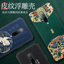Aixuan Pu leather Case For Oneplus 7 Pro Cover for Oneplus 7 One Plus 7 7 Pro Case painted Silicon Protective full Cover Cases