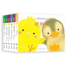 6 livros/conjunto série de crescimento de bola de frango educacional 3d flap picture books crianças bebê livro de história de ninar
