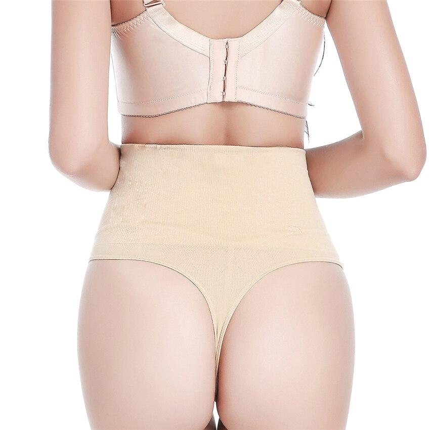 Detalle Comentarios Preguntas sobre Sin las mujeres cuerpo faja Panty bragas  y tangas cinto Control ropa interior de cintura alta para adelgazar el  elevador ... 553431ee81f4