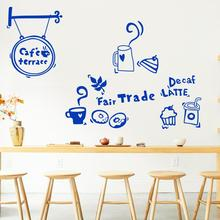 Art decor new design environmental waterproof removable home decoration kitchen label marks wall sticker
