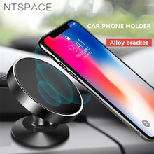 NTSPACE Magnet Car Holder for Phone in Magnetic iPhone XS Max XR Samsung Mobile Stand