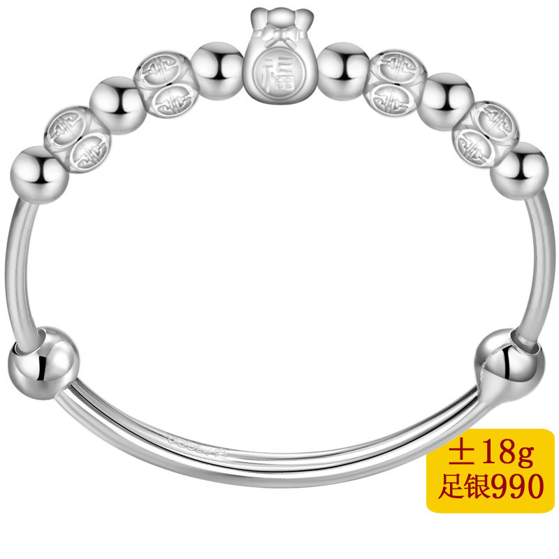 2019 Hot Sale Armbanden Voor Vrouwen Fine 990 F Bag Bracelet New Goody Features Little Girl Transport Bead Wholesale Sterling2019 Hot Sale Armbanden Voor Vrouwen Fine 990 F Bag Bracelet New Goody Features Little Girl Transport Bead Wholesale Sterling