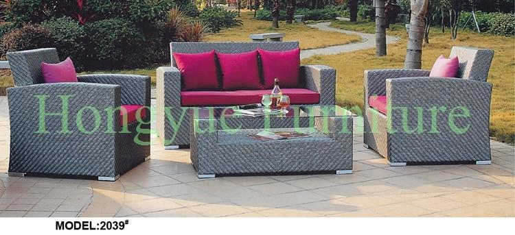 free shipping garden rattan bed cover garden furniture cover