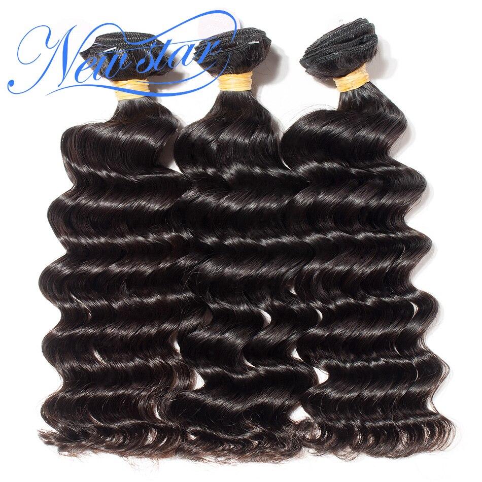 Brazilian 3 Pacotes cabelo Virgem Profundo Solto Trama Do Cabelo Cutícula Intacta 100% Não Transformados Raw Cabelo Humano Weave New Star Cabelo Tecelagem