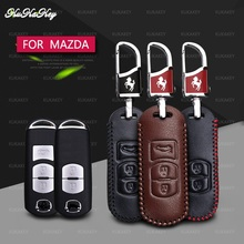 Leather Car Remote Key Shell Cover Bag Protect Key Case For Mazda 2 3 6 Axela Atenza CX-5 CX5 CX-7 CX-9 2014 2015 2016 2017 стоимость