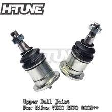 H-TUNE 4WD 25 мм Расширенный верхний шаровой шарнир для Hilux Vigo Kun25 Kun26 REVO 05-17