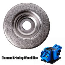 50*8mm Diamond Grinding Wheel Cup Glass Emery Milling Cutter Circle Grinder Stone Sharpener Angle Cutting Wheel Rotary Tool(China)