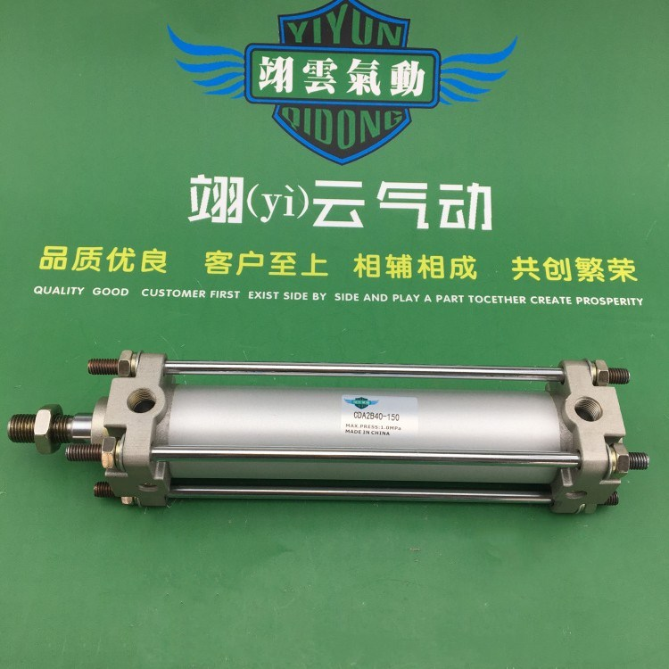 CDA2B40-450Z CDA2B40-400 CDA2B40-600 SMC Standard cylinder air cylinder pneumatic component air tools CDA2B series smc cds1cn180 165 air cylinder pneumatic air tools smc series