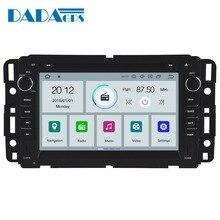 Lo más nuevo Android 9,0 4 + 32GB Radio de coche GPS unidad elementary de navegación para GMC Yukon tahot 2007-2012 Radio reproductor de DVD de coche estéreo Multimedi