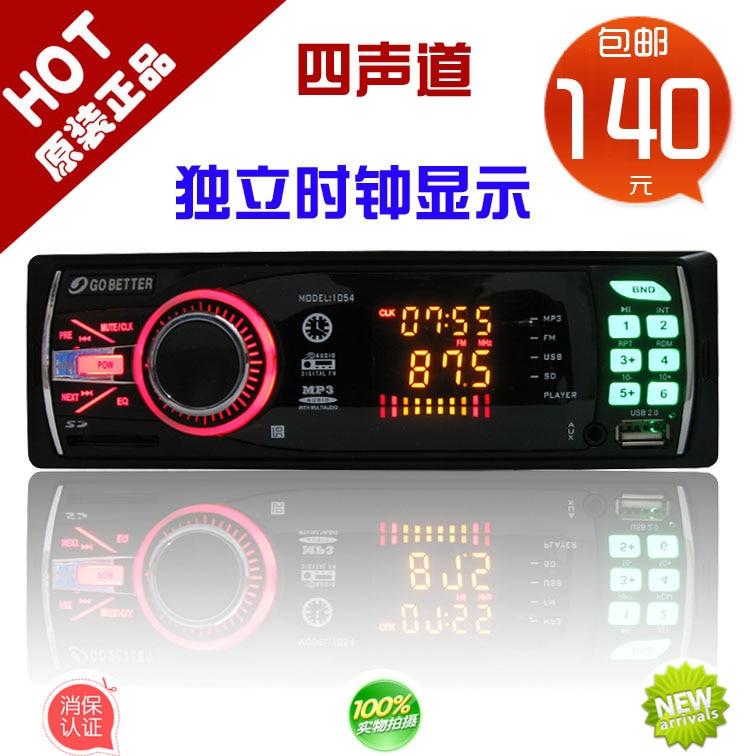 ФОТО Car trainborn mp3 card machine usb flash drive machine 12v car radio audio readds 1054