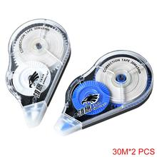 2PCS Economical Set 30m Correct Belt Correction Tape Student And Office School Supplies Stationery