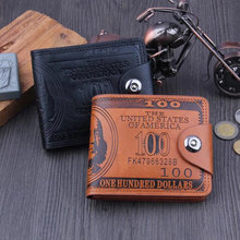 New Promotion Casual Wallets For Men New Design Leather Top Purse Men Wallet With Coin Bag Wholesale Free цена