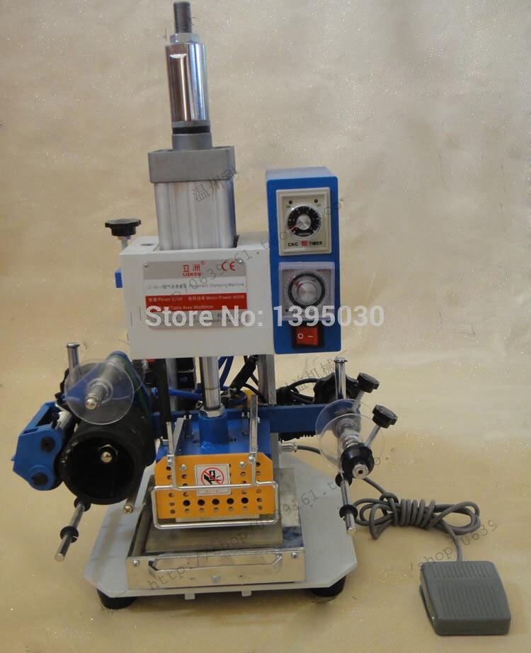 1 Set Pneumatic hot foil stamping foil stamper printer leather debossing machine 90*80mm 110V/220V