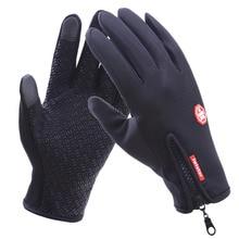 Women Men Waterproof Cycling Gloves Snowboard Ski Gloves Motorcycling Touchscreen Winter Snow Windstopper Outdoor Riding Gloves