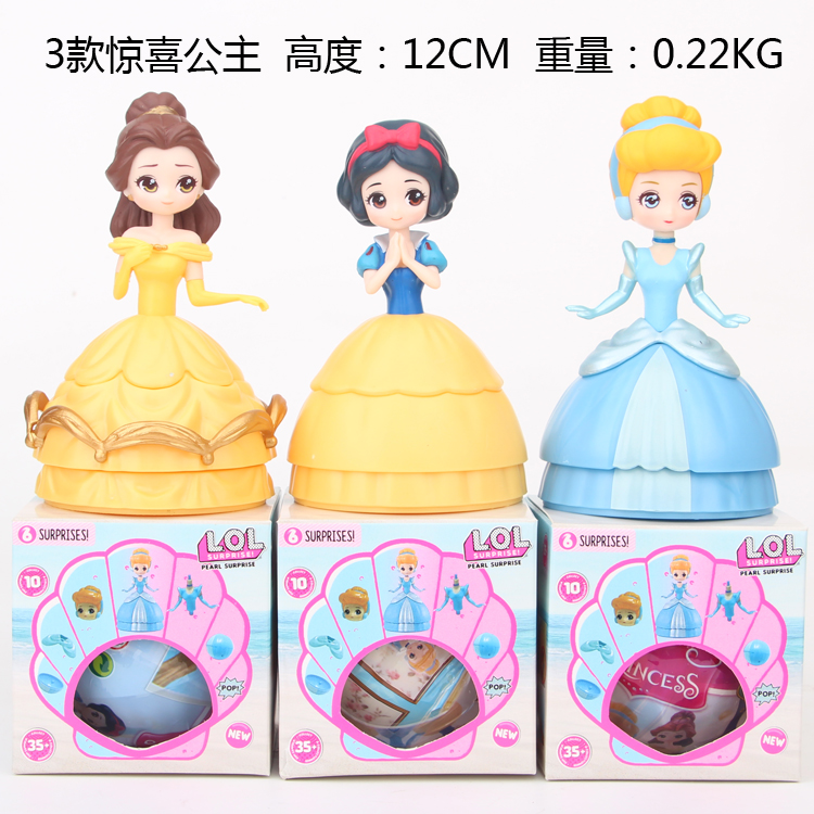 lol Princess Dolls Egg Snow White Princess Belle Cinde Action Figures lol series Baby Kids toy for Girls Children Birthday gift