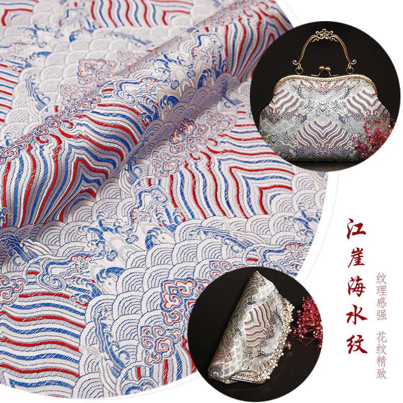 Милая Цветочная парчовая ткань, дамасский жаккард, обивка костюма, мебель, занавеска, подушка, сделай сам, ремесла, ткань 75 см * 50 см