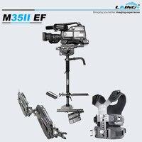 LAING M35II Obciążenia 16 kg profesjonalne Włókna Węglowego kamery Wideo stabilizator steadicam Steadycam fotografia Kamizelka Podwójnego Wsparcia Ramię