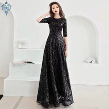 Ameision Elegant Stylish slim Evening Dress Full Sequins Shining O-neck Half Sleeve Formal Dresses Women Vintage Long Party Gown