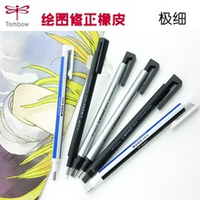 Dragonfly tombow eraser fine rubber cartoons eraser round &square toe 6pcs/lot