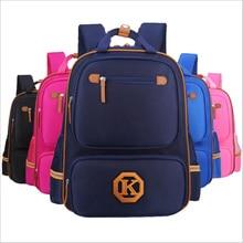 Classic childrens bag high density waterproof nylon primary school backpack
