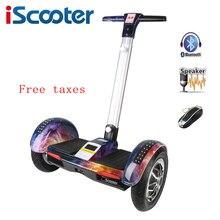IScooter Hoverboard 10 cal dwa koła deskorolka z Bluetooth i inteligentny własna równoważenie elektryczny skuter elektryczny hoover pokładzie