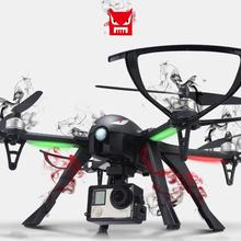 Mini Drone MJX B3 Bugs 3 RC Quadcopter RTF Two-way 2.4GHz 4CH with Action Camera Bracket RC toy Helicopter toy