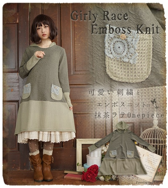 f753badefc Japan Style Mori Girl Vintage Thickening Knitted Dress Autumn and Winter  Hooded Sweater Dress for Women Casual Dress Tunique