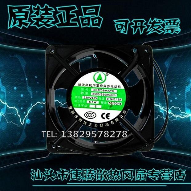 SD1238 HA2 / B / 220 v, 240 v 12038 12 cm ac metal fan Resistance to high temperature fan delta fan ffb1212she 12038 12v 2 25a large amount of wind 3600rpm 170 92cfm
