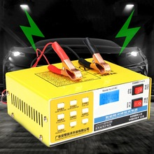 Car font b Battery b font Charger 12V 24V Full Automatic Intelligent Pulse Repair Car Auto