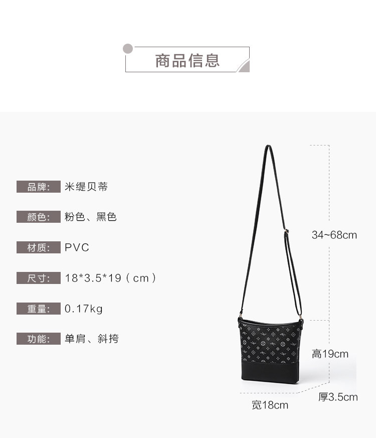 4 womens bag is simple and versatile with a classic print patchwork one-shoulder messenger bag  BFE19030401 190302 jia4 womens bag is simple and versatile with a classic print patchwork one-shoulder messenger bag  BFE19030401 190302 jia
