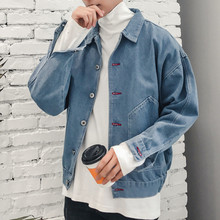 Fashion Casual Mens Jacket Spring Autumn New M-5XL Embroidery Loose Top Dark Blue Light Personality Youth
