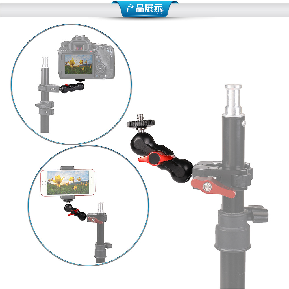"""Image 5 - Kaliou Multi function 1/4"""" 20 Thread Ball Head Clamp Ball Mount Clamp Magic Arm Super Clamp for Monitor Slider Dolly Video Light-in Photo Studio Accessories from Consumer Electronics"""