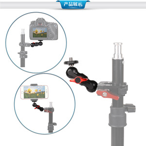 "Image 5 - Kaliou Multi function 1/4"" 20 Thread Ball Head Clamp Ball Mount Clamp Magic Arm Super Clamp for Monitor Slider Dolly Video Light"