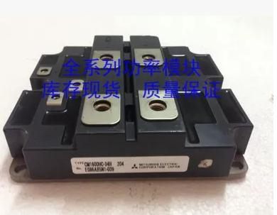 Free shipping! In stock 100%New and original  CM1600HC-34H free shipping xc3020 70pg84m new original and goods in stock