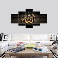 Muslim Allah Islam Religion Poster 5 Panels Painting Unframed Framed Printing Living Room Decor The Qur