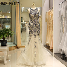 H S BRIDAL Champagne Sleeveless Mermaid evening dresses