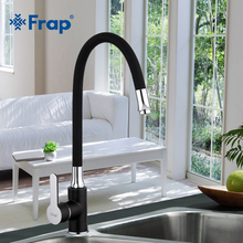 Frap Business Style Black Silica Gel Nose Any Direction Kitchen Faucet Cold and Hot Water Mixer F4042
