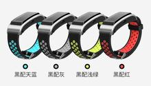 цены на Factory Silicone sport Wristband Nike B5 Bracelet Strap band For Huawei Talkband B3 Smart Watch 16mm 18mm  в интернет-магазинах